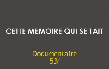 Memory_VF